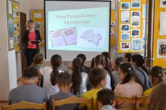14.06.2019 Мой родной край Татарстан 16  школа