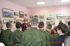 22.01.2019. Выставка  Посвящение Уралу