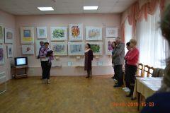 24.05.19 Выставка Краски мира